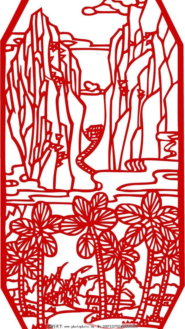 剪紙山水風景 傳統文化 民間藝術 矢量素材 矢量圖庫