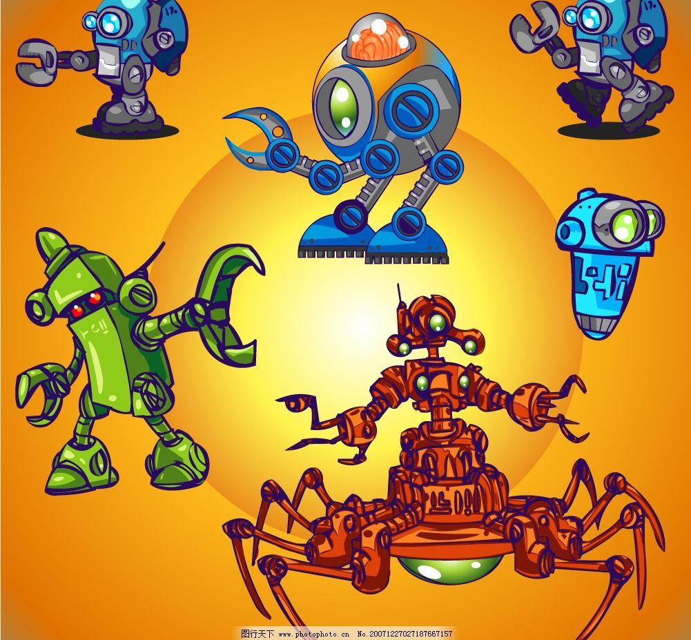 可爱的机器人矢量素材图片