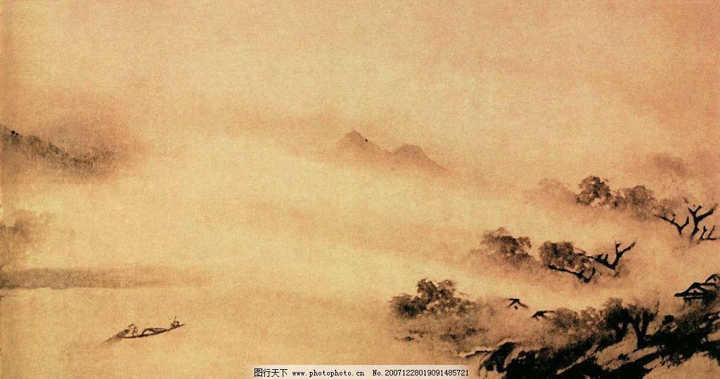 山水画 名画 古画 古代 文化艺术 绘画书法 古代山水名画图片