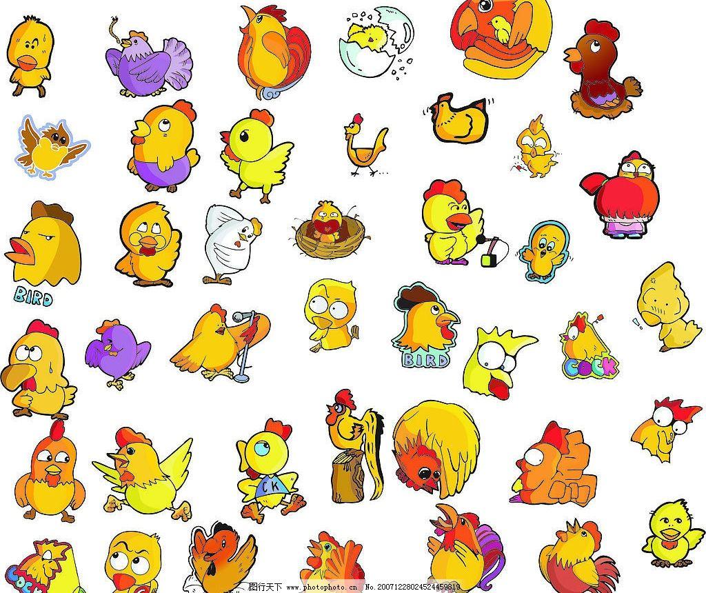 卡通鸡 唱歌鸡 蛋壳鸡 吃虫子鸡 打鸣鸡 敬礼公鸡 会飞的鸡 小鸡图片