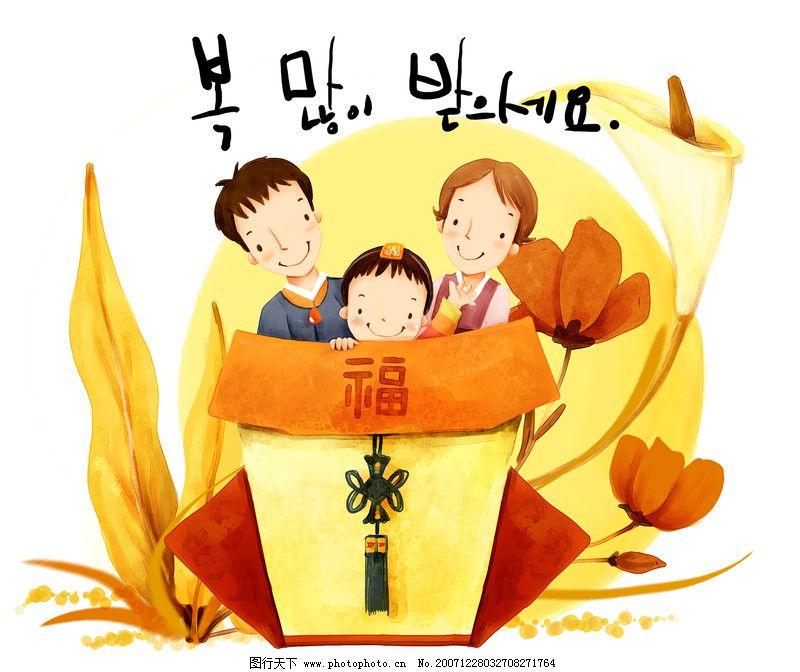彩绘人物情景模板篇 幸福家庭生活