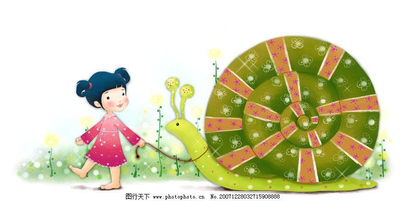彩绘人物情景模板篇 可爱小仙子