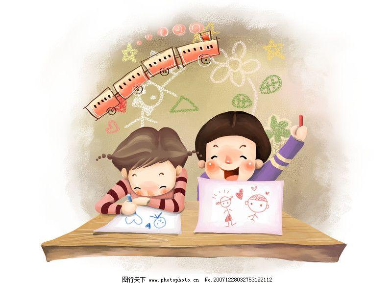 彩绘人物情景模板篇 可爱小情侣