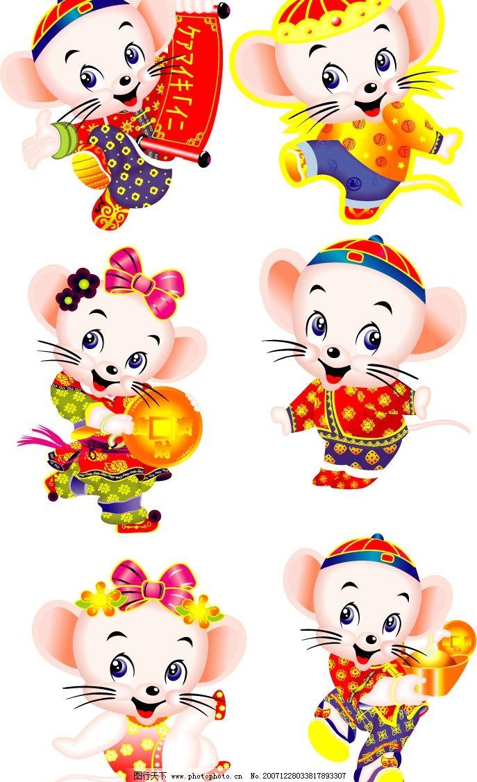 鼠宝宝 其他矢量 卡通 可爱 动漫 漫画 老鼠 矢量素材 矢量图