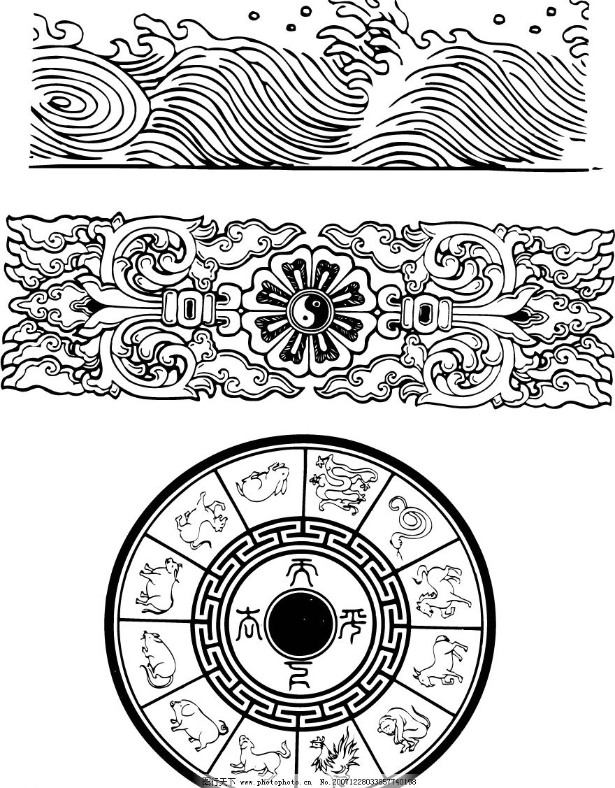 矢量 黑白 传统 图案 中国古典 花纹 水 生肖 其他矢量 矢量素材 矢量