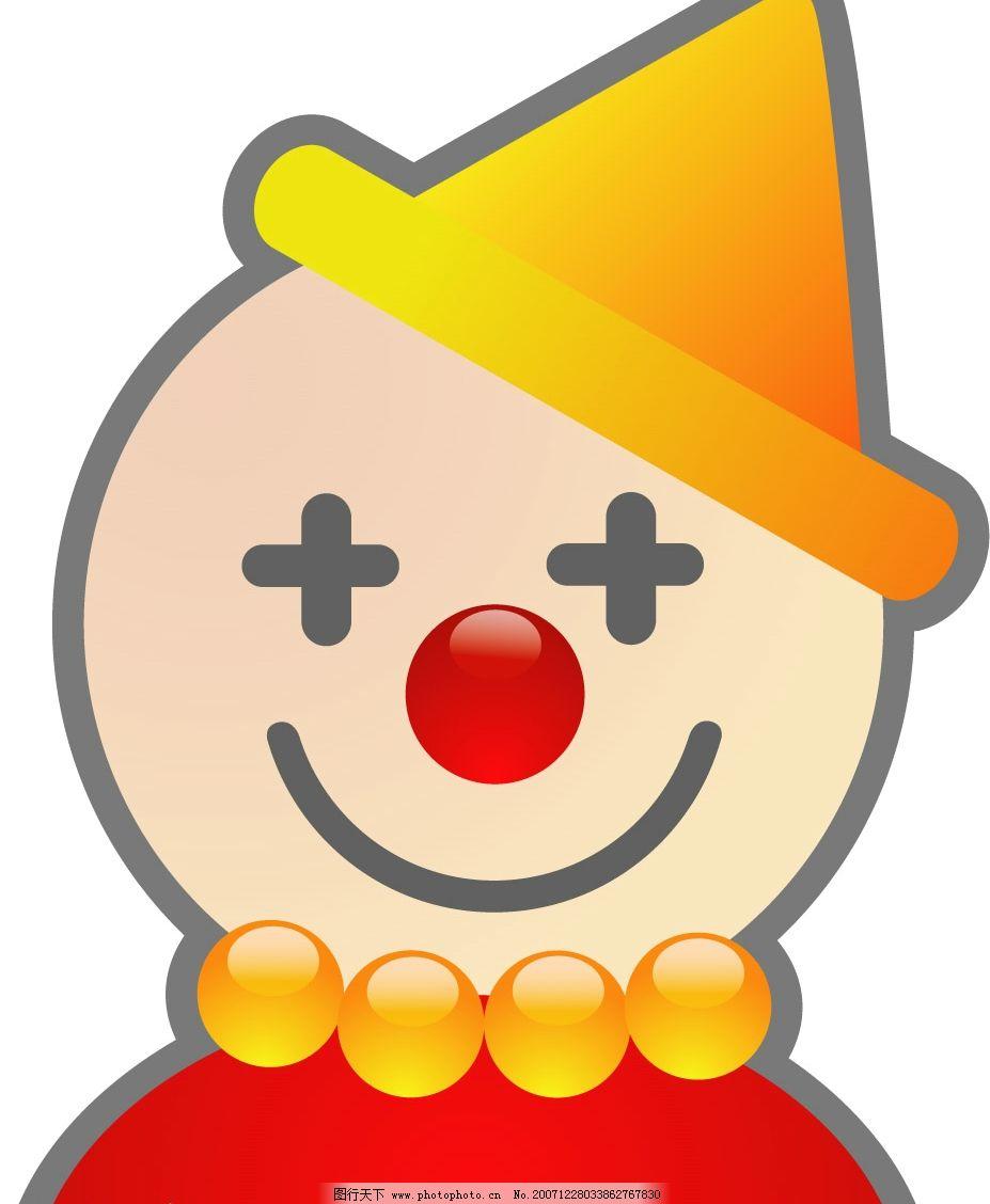 简单的小丑 其他矢量