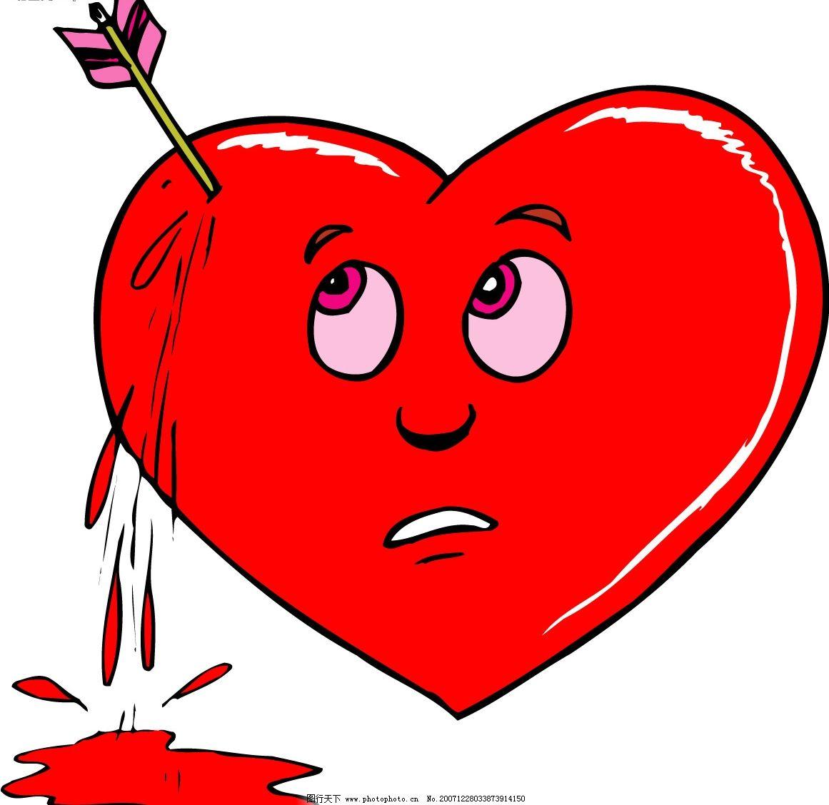 心型素材 爱心 情人节素材