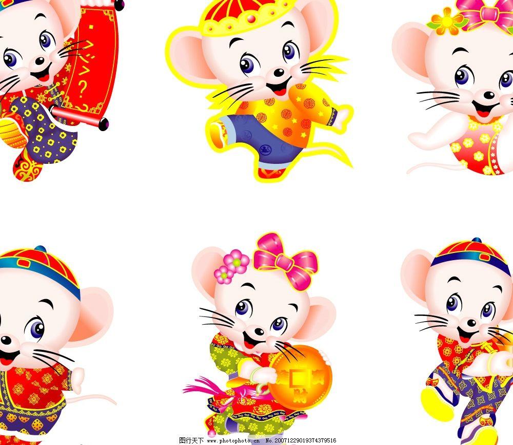矢量新年老鼠 鼠 条幅 花 卡通 可爱 矢量素材 文化艺术 节日庆祝