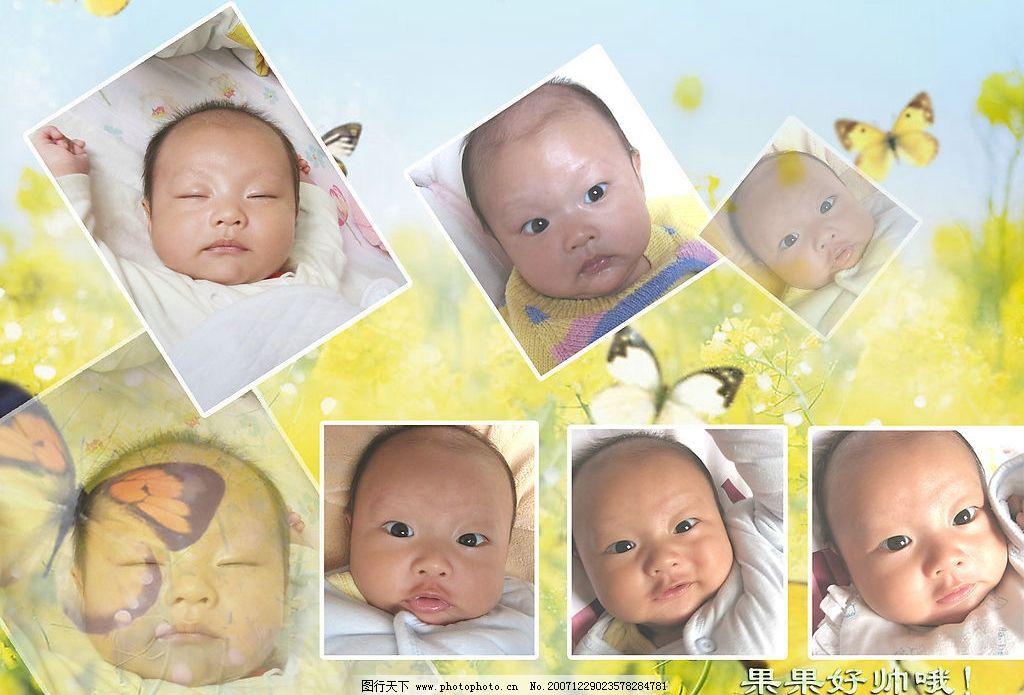 超可爱宝宝图片