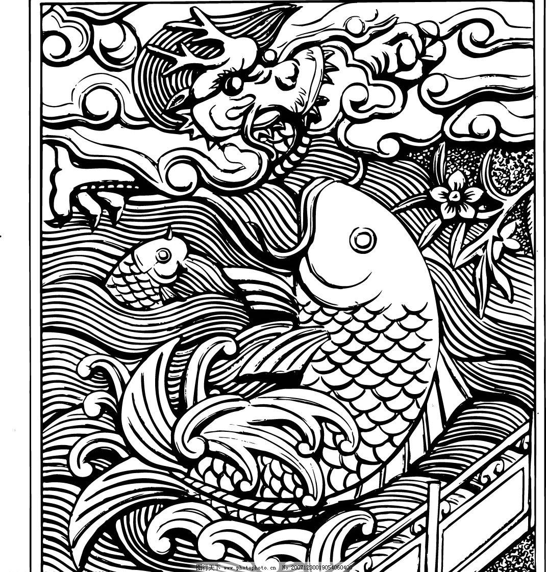 矢量美术绘画素材 鱼 波浪