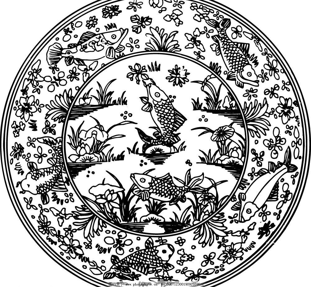 矢量美术绘画素材 鱼 花纹 气泡 石 线框 草 文化艺术 矢量图库