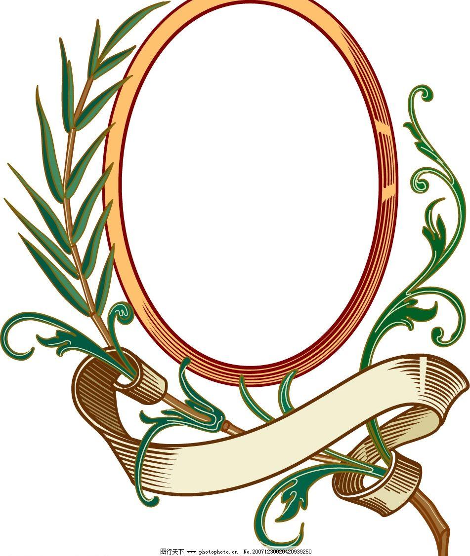 国外古典花纹:缎带画框精致装饰矢量花纹