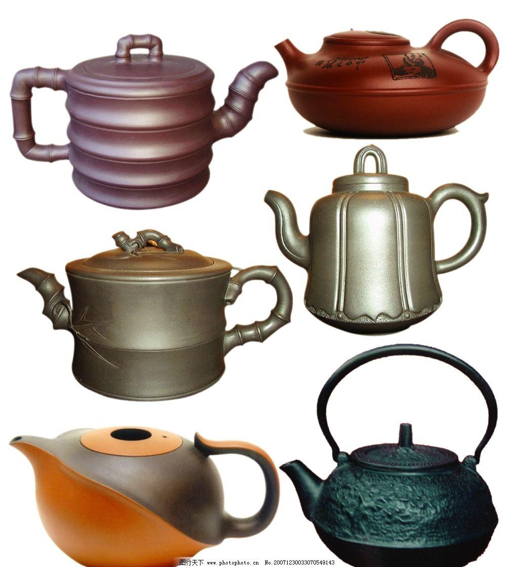 茶壶-13 茶壶 陶瓷 瓷器 紫砂 psd素材 源文件库   psd
