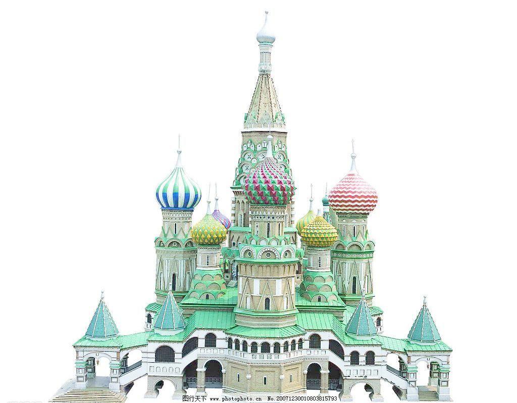 高清晰 欧式城堡图片