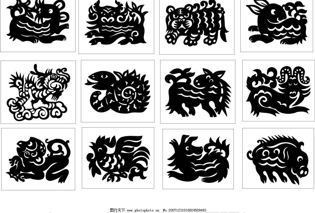 十二生肖剪纸3 十二生肖 剪纸 矢量 文化艺术 传统文化 矢量图库图片