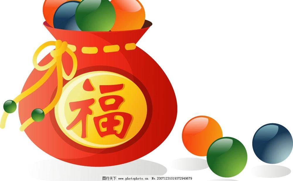 2008农历春节矢量图