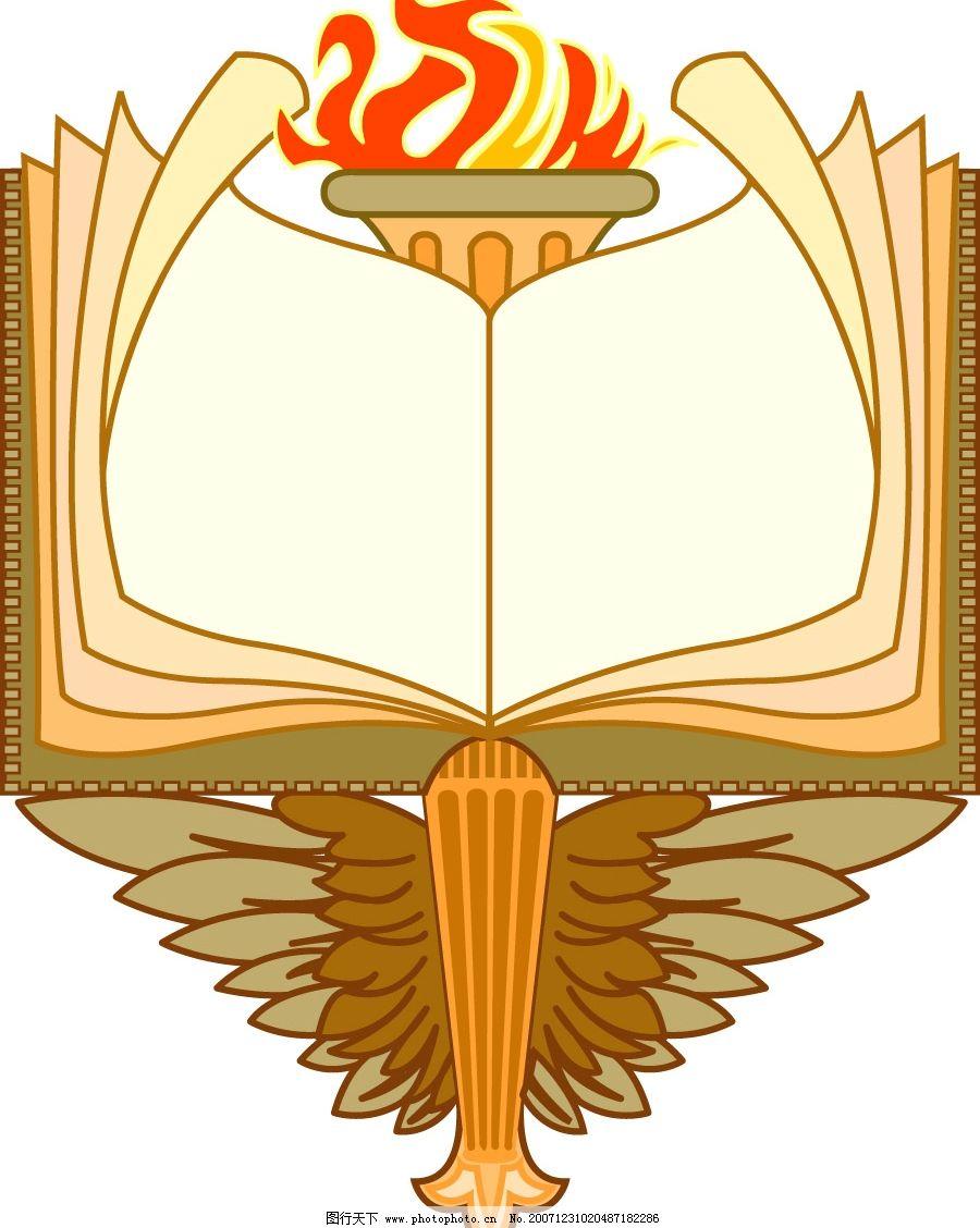 国外 古典 装饰 矢量 边框 花纹 火炬 书本 羽毛 底纹边框 边框相框