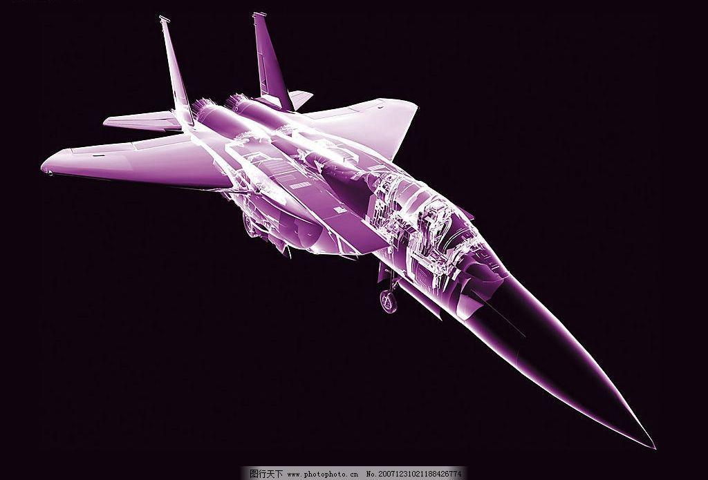 飞机3d效果透视图 飞机 战斗机 3d 透视 透明 3d设计 3d效果透视图