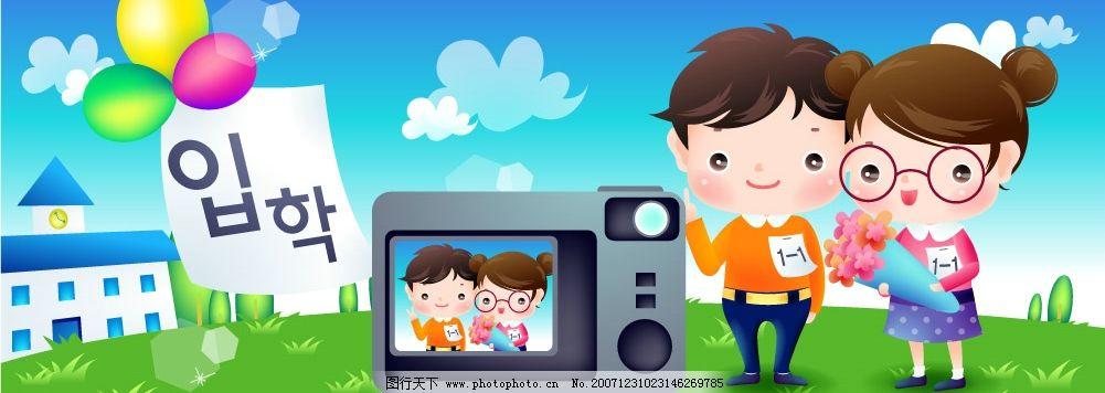 韩国可爱卡通温馨家庭图片