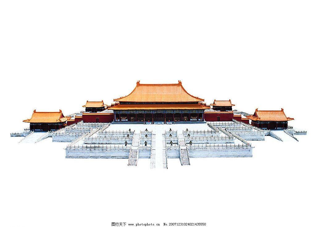 太和殿 世界景观 紫禁城 古建筑 中国古代建筑 皇宫 皇城 自然景观