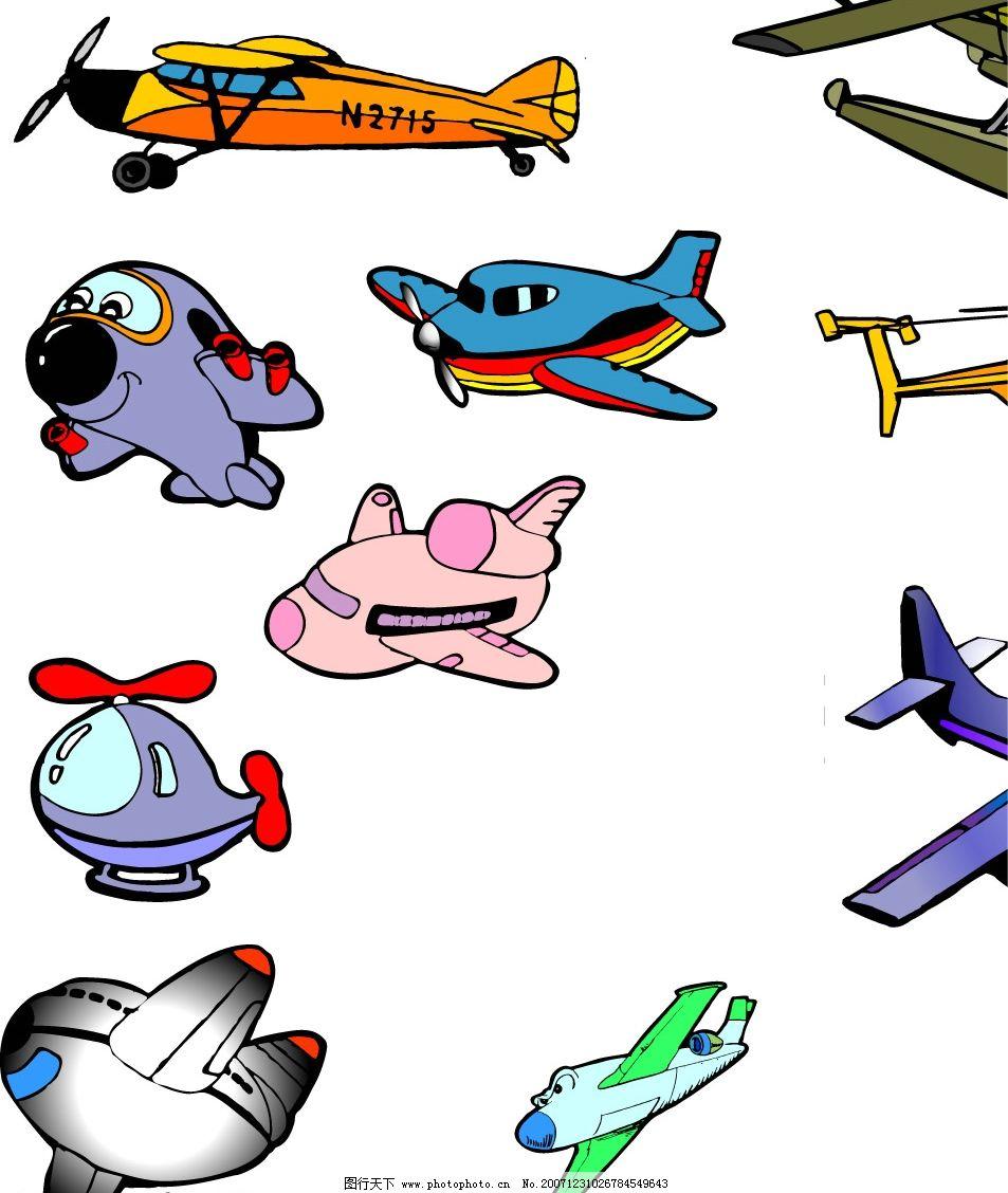 矢量飞机大全3图片