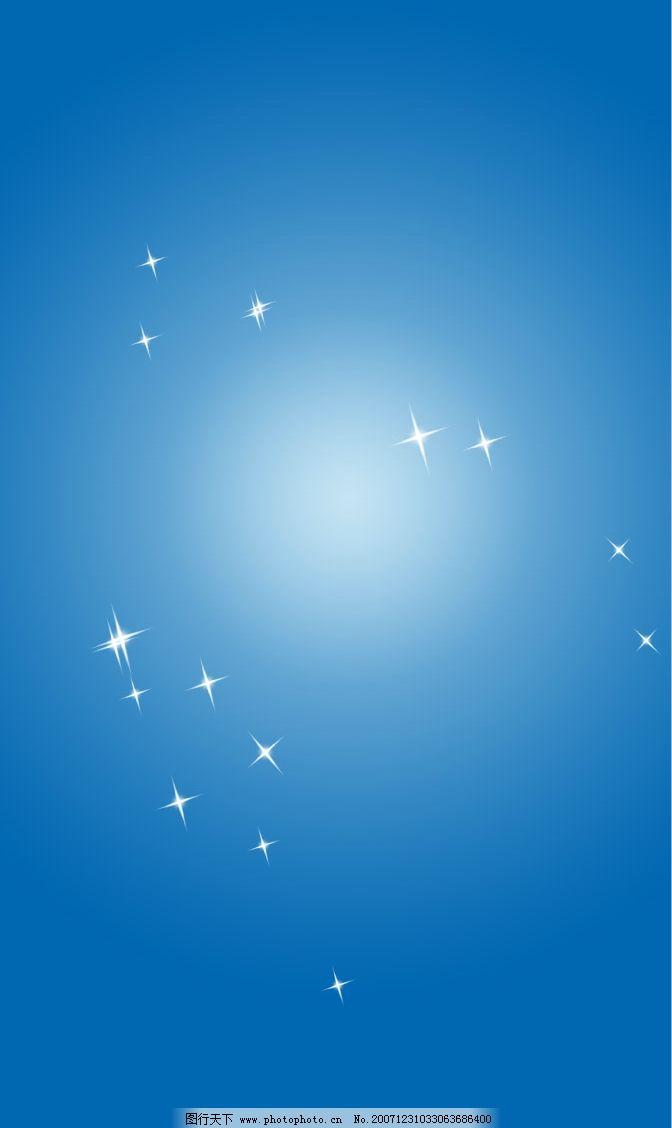 星星背景 星星 背景 天空 psd素材 其他 高精度图图片 源文件库   psd